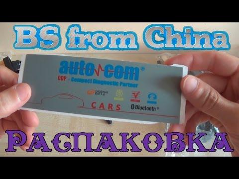 Автосканер Autocom CDP PRO - Видео с YouTube на компьютер, мобильный, android, ios