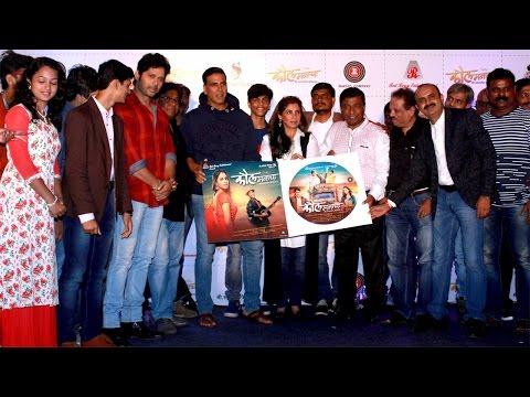 Akshay Kumar and Dimple Kapadia launches Marathi film music; Watch Video | Filmibeat