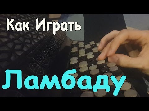 Виртуозная игра на баяне Снурницина Сергея.