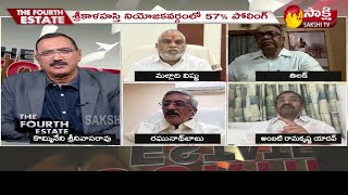 The Fourth Estate | Special Debate On TDP Fake Propaganda in Tirupati By Election Polling |Sakshi TV