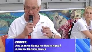 2017-06-29 г. Брест. Открытое первенство города по прыжкам в воду. Новости на Буг-ТВ.