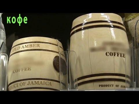 Контрольная закупка: Кофе