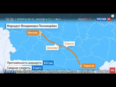 Walking From the Volga to the Moscow-river With a Letter to Putin