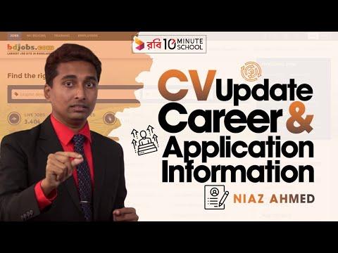 6. CV Update   Career & Application Information | Niaz Ahmed