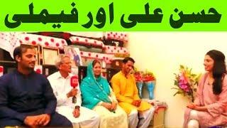Meet Cricket Hero Hassan Ali's Cute Family - Eid Dunya Ke Sang
