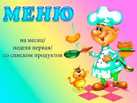 ПОГОДА В МОСКВЕ - прогнозы погоды почасовой, на 3-5-10