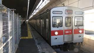 【ホームドア設置間近!】 東急8500系8617F 新越谷駅発車