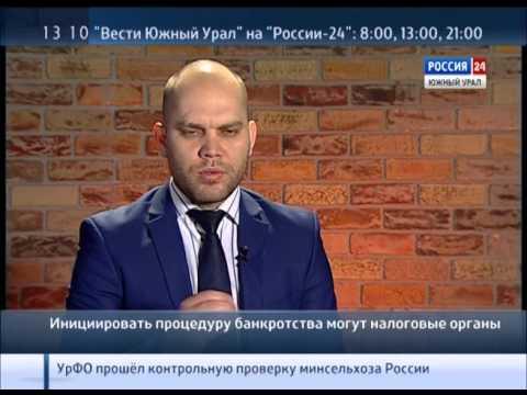 Вячеслав Курилин - о банкротстве ИП
