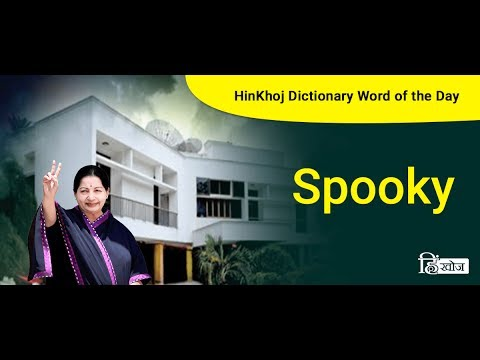 Meaning of Spooky in Hindi - HinKhoj Dictionary