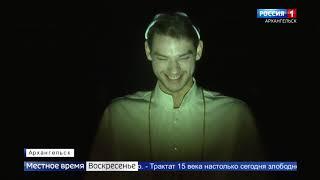 В архангельской Кирхе Молодёжный театр представил спектакль «Молот»