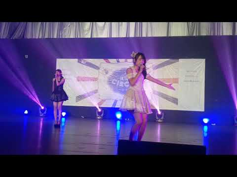 JKT48 CIRCUS ~ Kinjirareta Futari ~  [ Circus Semarang ]