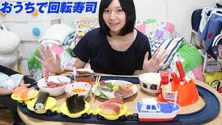 おうちで回転寿司 Rotating Sushi At Home thumbnail