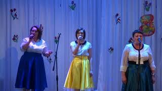 Весёлые Девчата. Концерт 8 Марта в Ютановке