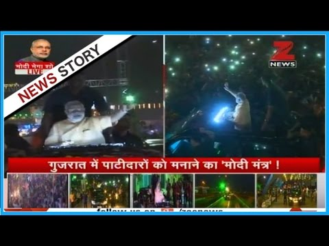 PM Modi receives rousing welcome in Surat; leads mega roadshow