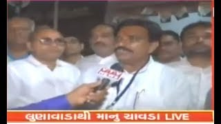 Gujarat By Election 2019: Lunawadaમાં Congressના ઉમેદવાર ગુલાબસિંહ ચૌહાણે જીતનો વિશ્વાસ વ્યક્ત કર્યો