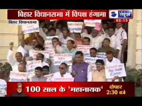 India news: Opposition create havoc in Bihar Vidhan Sabha
