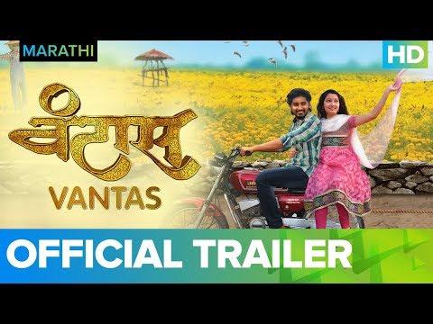 Vantas - Official Trailer | Marathi Movie 2019 | Full Movie Live On Eros Now