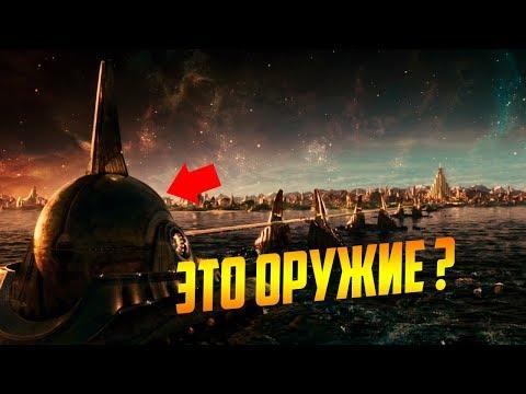 Что такое темная магия Асгарда? Как она связана с Биврёстом? Где расположен Асгард?