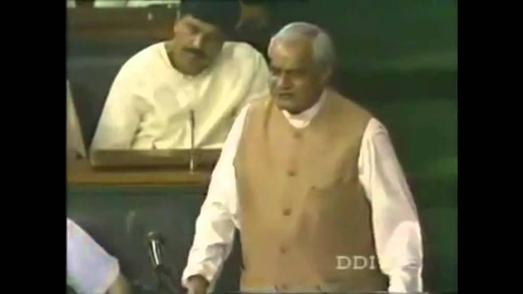 Greatest Speech of Atal Bihari Vajpayee in Assembly