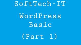 Basic WordPress - Part 1 ( WordPress and Wamp Introduction )