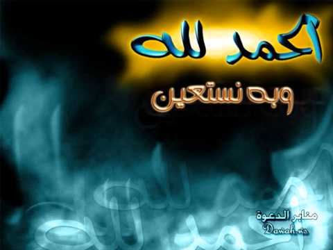 Slike Citati Arapski