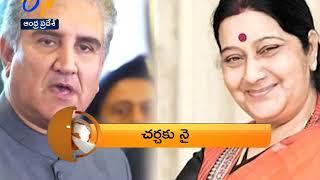 Andhra Pradesh | 21st September 2018 | 360 | 8 PM | News Headlines