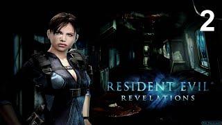 Resident Evil Revelations ► #2 ► Безоружный Спецназ ► (Без Комментариев)