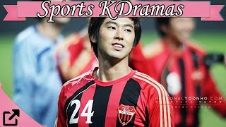 Top 10 Sports Korean Dramas 2016 (All the Time)