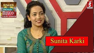 Star On Music Of Your Choice - Interview with Sunita Karki - 2076 - 06 - 01