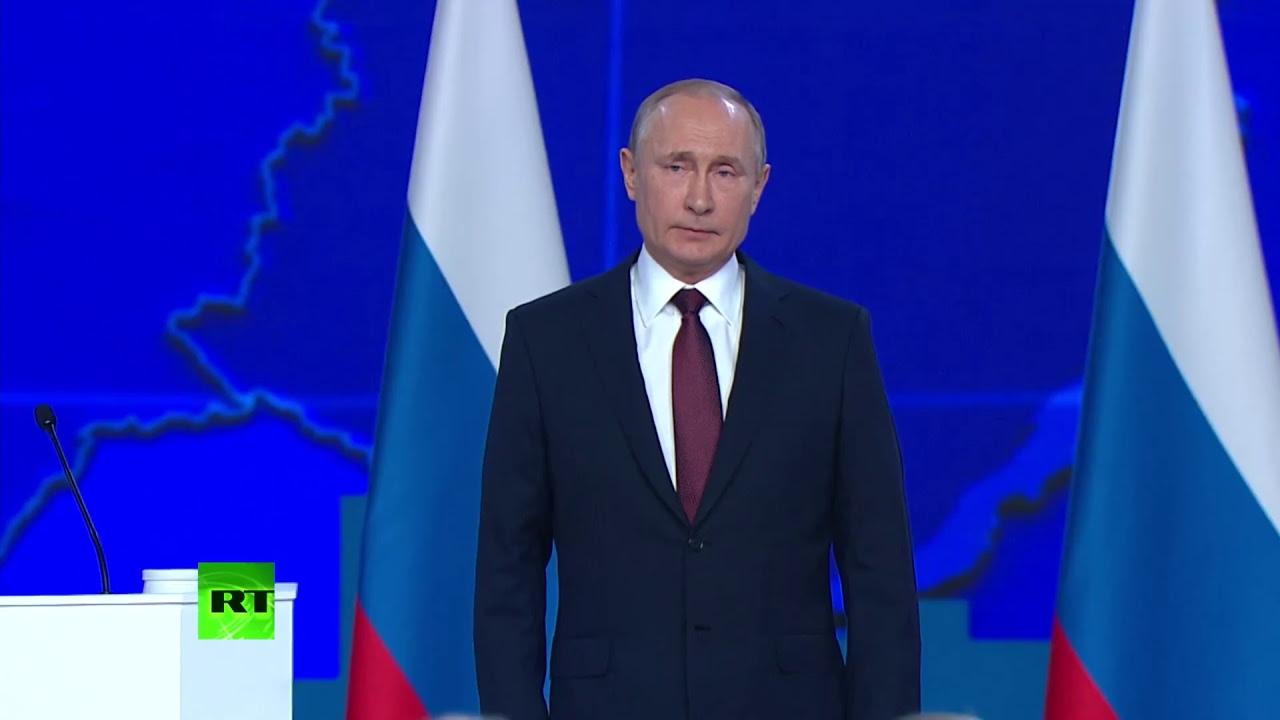 Путин выступает с посланием Федеральному собранию