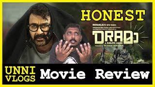 Drama Malayalam Movie Review | Mohanlal | Ranjith | Drama Review