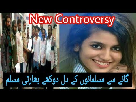 New Controversy Priya Prakash Varrier Song 2018 ||Muslim Community Heart By Viral Priya Prakash Song