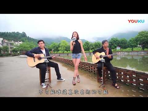 郝浩涵和阿涛江西赣州上犹园村吉他弹唱  闷