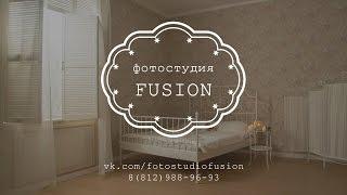 Фотостудия в Санкт-Петербурге, фотостудия в аренду , фотосессии, фотостудия Fusion(, 2015-10-13T11:35:21.000Z)