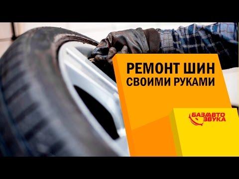 Антипрокол. Ремонт шин в дороге. Тест от avtozvuk.ua