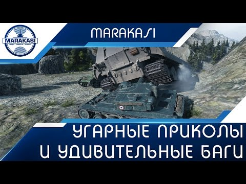 Marakasi wot - YouTube
