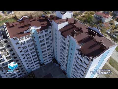 "ИнтерСтрой: ЖК ""Кристалл"" (г. Феодосия)"