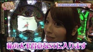 化物語 aquaで浪漫 第6話 仮面ライダーv3