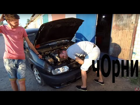 "Цвет настроения ""чОрни""  - аля Alfa Romeo 147. Alfa Romeo Painting 147"