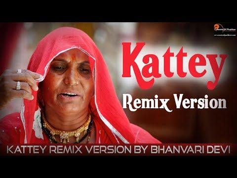Kattey | Bhanwari Devi | Bombay Boys | Krishna Kumar | Popular Rajasthani Songs | MTV Coke Studio