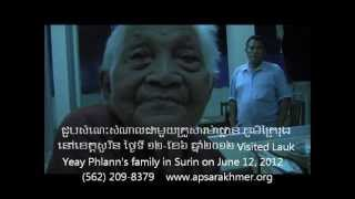 OCEC with Khmer Surin # 8