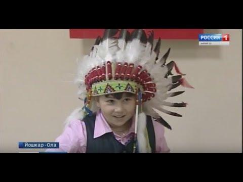 фото индейцев одежда