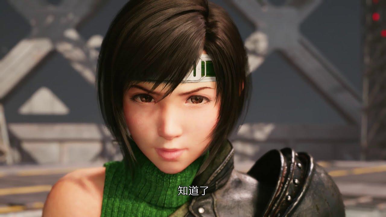PS5『Final Fantasy VII Remake Intergrade』中文字幕版實機影片