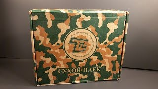 2017 Belarusian 24 Hour Combat Ration MRE Review Meal Ready to Eat Taste Test