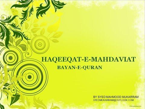 Haqeeqat-e-Mahdaviat: Part 2/2 Bayan-e-Quran