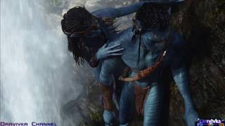 Джейк Выбирает Икрана ... отрывок из фильма (Аватар/Avatar)2009
