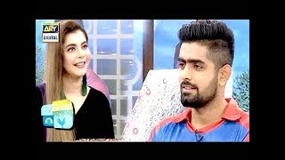 Baber Azam shares how he started playing cricket