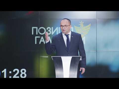 Позиція Галичини. Над чим працюватимуть постійні комісії Івано-Франківської обласної ради?