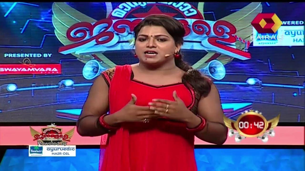 Manyamaha Janangale കൊച്ചി പഴയ കൊച്ചി അല്ല | 6th November 2017 | Part - 01
