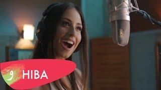 Hiba Tawaji - Lel Sabiyeh Al Malaki [Music Video] (2018) / هبه طوجي - للصبية الملكة